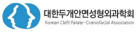 Best Plastic Surgery Clinic in Korea